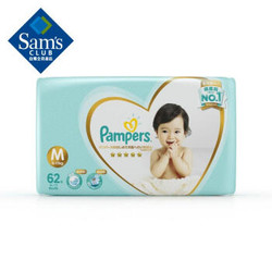Pampers 帮宝适 一级帮系列 婴儿纸尿裤 M62片 *8件