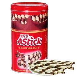 AStick 爱时乐 巧克力味 威化卷心酥 330g