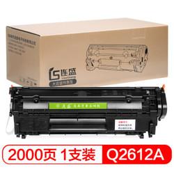 连盛 LS-Q2612A 打印机硒鼓 *5件