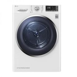 LG RC90U2AV2W 9公斤 热泵式烘干机【已结束】