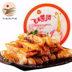蕎歌 蕎面碗團 190克*10碗