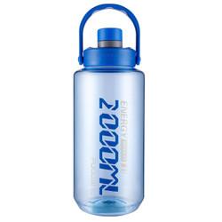 富光 WFS1031-2000 乐畅系列 塑料杯水杯 蓝色 2000ml *2件
