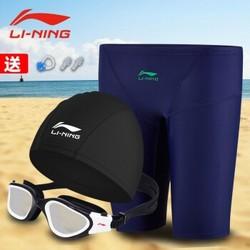 LI-NING 李宁 431 男士平角五分泳裤+泳帽泳镜套装