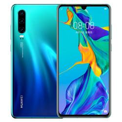 HUAWEI 华为 P30 智能手机 8GB 128GB 极光色