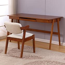 一米色彩 实木书桌带键盘托  1.2米单个书桌