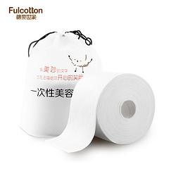 FulCotton 棉柔世家 一次性洗脸巾 网纹款 80张*6卷 +防尘防水袋