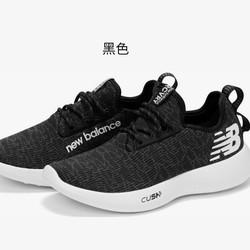 new balance RCVRYCB 男款跑步鞋