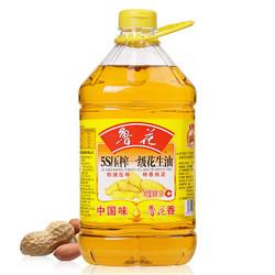 鲁花 食用油 5S 压榨一级 花生油 4L *2件