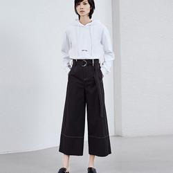 MO&Co. 摩安珂 MA181PAT118W08 女士高腰休闲裤