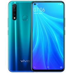 vivo Z5x 全网通智能手机 6GB+128GB
