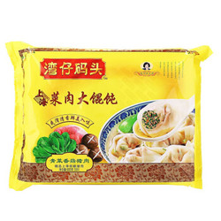 灣仔碼頭 上海大餛飩 青菜香菇豬肉口味 600g 30只