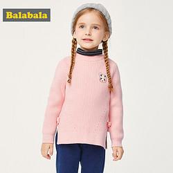 巴拉巴拉 女童毛線針織衫 *2件