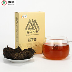 Chinatea 中茶 安化金花茯砖黑茶 380g