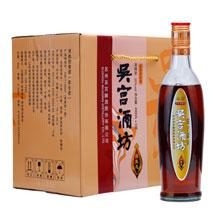 同里红黄酒原生态黄酒半干型黄酒490ml*6