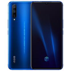 vivo iQOO Pro 智能手机 4G版 8GB 128GB