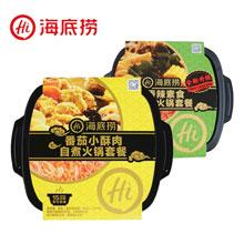 海底捞网红自煮小火锅2盒