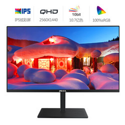ZEOL Z27Q2 27英寸2K显示器 IPS?#38469;?100%sRGB