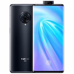 vivo NEX 3 智能手机 5G版 8GB+256GB 深空流光