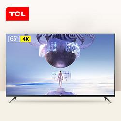 TCL 65V2 65英寸 4K 液晶电视