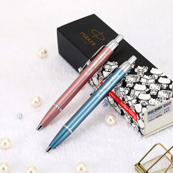 PARKER 派克 IM系列 Hello Kitty纪念款 凝胶水笔 +凑单品