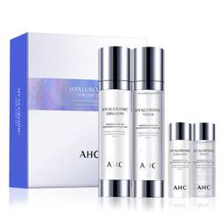 AHC 玻尿酸神仙水 水乳套盒(水100ml+乳100ml+水乳30ml*2) *3件【已结束】