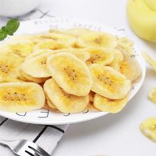 鲜记香蕉片阳光脆 共360g【已结束】