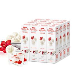 Raffaello 費列羅拉斐爾 椰蓉扁桃仁巧克力 禮盒 480g/48粒 *2件