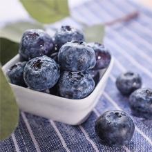 品赞国产蓝莓8盒*125g