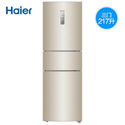 Haier 海尔 BCD-217WDVLU1 三门双变频冰箱