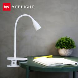 Yeelight 充电夹持LED台灯