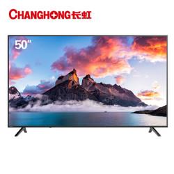 CHANGHONG  长虹 50D5S 50英寸 4K 液晶电视