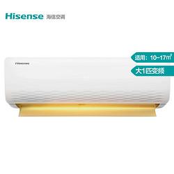 Hisense 海信 KFR-26GW/E36A3 大1匹 變頻冷暖 壁掛式空調