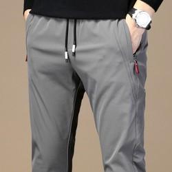 Lee Cooper 男士小脚休闲裤