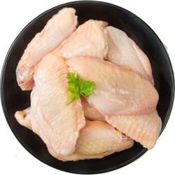 尚选 单冻鸡翅中 1kg  *8件