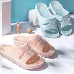 MINISO 名创优品 女士防滑拖鞋