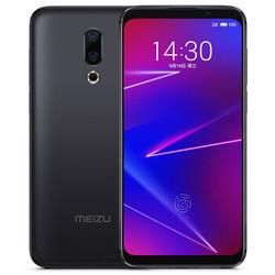 MEIZU 魅族 16X 全网通智能手机 6GB+128GB