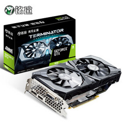MAXSUN 銘瑄 MS-GeForce GTX1660 終結者 顯卡