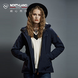 NORTHLAND 诺诗兰 Classic GS062706 男女款3合1冲锋衣