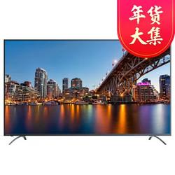 GOME 国美 70GM5399U  70英寸 4K 液晶电视【已结束】
