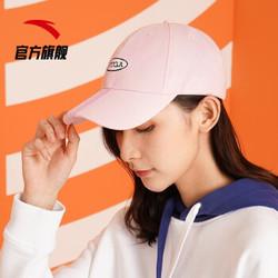 ANTA 安踏 99909256 女款运动帽【已结束】