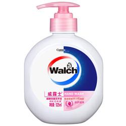 walch 威露士 倍护滋润 健康抑菌洗手液 525ml【已结束】
