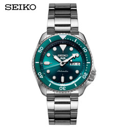 SEIKO 精工 5号系列 SRPD61K1 男士机械腕表
