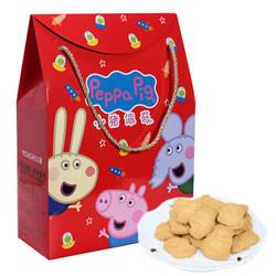 Peppa Pig 小猪佩奇 缤纷童年大礼包 500g *8件