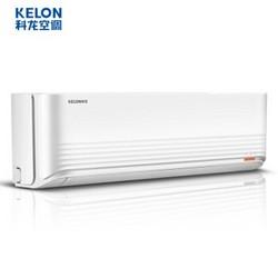 KELON 科龙 KFR-35GW/QBA3a(1V01) 1.5匹 变频冷暖 壁挂式空调