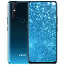 vivo S1 智能手机 4GB+128GB 冰湖蓝