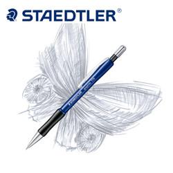 STAEDTLER 施德楼 779 自动铅笔 0.5mm 蓝杆