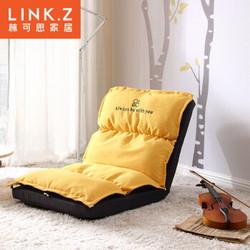 LINK.Z 林可思 LK017XY1 折叠创意懒人沙发
