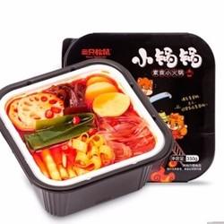 三只松鼠 素食小锅锅 350g/盒 *2件