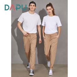 DAPU 大朴 情侣款针织长裤 *2件