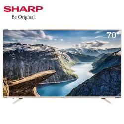 SHARP 夏普 LCD-70Z4AA 70英寸 4K液晶电视【已结束】